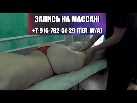 Релакс АСМР массаж девушке. АСМР для сна. ASMR Massage, Relax Massage