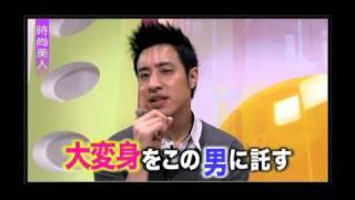 台湾ドラマ『笑うハナに恋きたる』原題 不良笑花 レイニー・ヤン、ウィ...