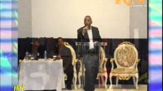 Eritrean News - Hizbawi Mekete in Atlanta by EriTV