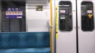 メトロ16000系 小田急線内 (車内+走行音)