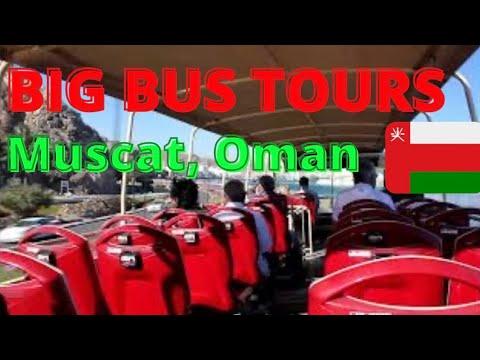 BIG BUS TOURS MUSCAT (Muttrah-Qurum)