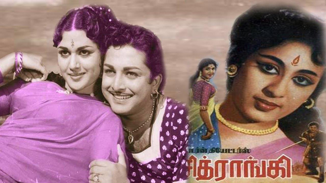 Chitrangi (1964) | Tamil Super Hit Movie | AVM.Rajan,Pushpalatha ...