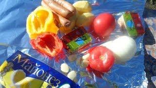 GVK : Овощи в фольге, овощи на костре, крылышки на костре, сосиски на костре