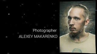Фотограф Макаренко Алексей || МАКАРМА