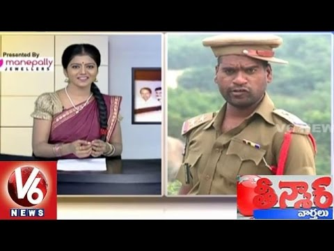 Bithiri Sathi On TS Police Recruitment Notification || Funny Conversation With Savitri || V6 News