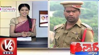 Bithiri Sathi Funny Conversation With Savitri On TS Police Recruitment Notification | Teenmaar News