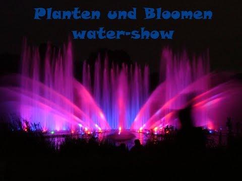 Planten und Bloomen light and water show | Hamburg Germany | In Full-HD | GMNC Movies