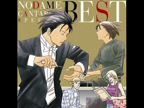 Nodame Cantabile OST [Full Album] - with track listings