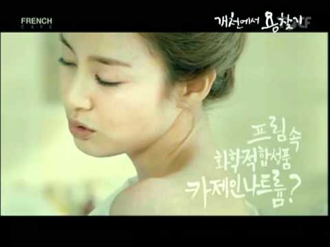 Kim Tae Hee - Cafe Mix CF