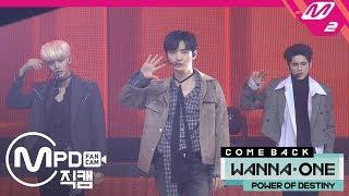[MPD직캠] 워너원 윤지성 직캠 '보여(Day by Day)' (Wanna One YOON JI SUNG FanCam) | @COMEBACK SHOW_2018.11.22