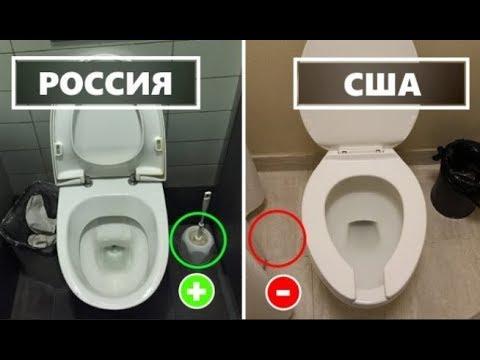 видео: Почему в американских туалетах нет и не было ершиков