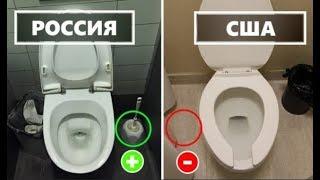 Почему в американских туалетах нет и не ...