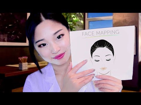 [ASMR] Face Mapping Roleplay