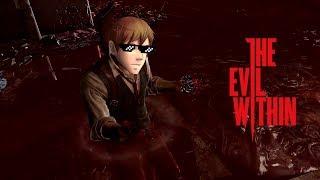 НА ПРЕДЕЛЕ ВОЗМОЖНОСТЕЙ   The Evil Within   #4 [СТРИМ-ЧЕЛЛЕНДЖ]