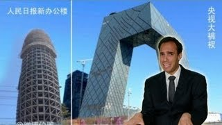 China Uncensored - Giant Scary Pornographic Building: China