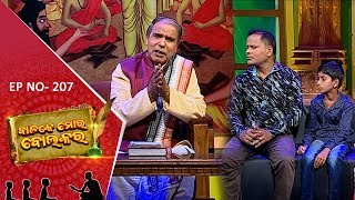 Prarthana TV is the number one Devotional TV channel in Odisha. SUB...