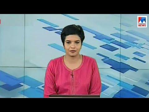 പത്തുമണി വാർത്ത  | 10 A M News | News Anchor - Nisha Jeby | December 13, 2017