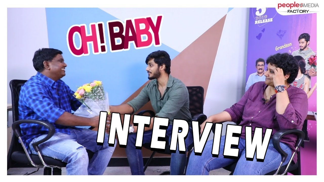 Nandini reddy & Teja special interview with Thagubothu Ramesh || OH BABY || PEOPLE MEDIA FACTORY