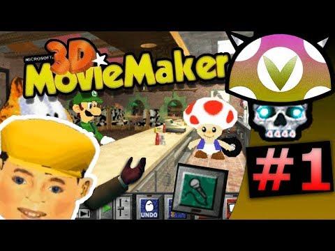 [Vinesauce] Joel - 3D Movie Maker Mini-Cut #1