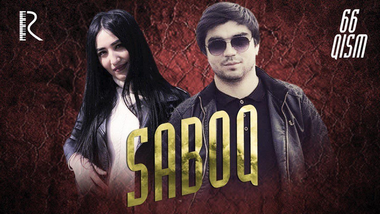 Saboq (o'zbek serial) | Сабок (узбек сериал) 66-qism #UydaQoling