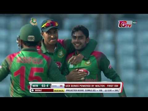 Windies's All Wickets Against Bangladesh | 1st ODI | Windies tour of Bangladesh 2018