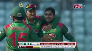Windies's All Wickets Against Bangladesh   1st ODI   Windies tour of Bangladesh 2018