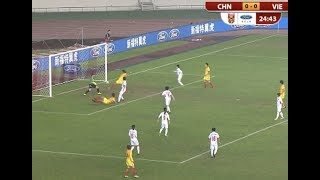 4:0! China Beats Vietnam For A Great Start In Preparation For The 2018 Asian Cup