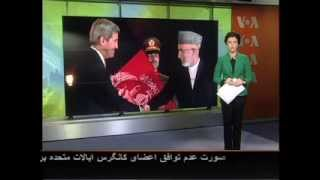 US & Afghanistan close on bilateral security pact