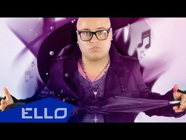 Доминик Джокер — Если ты со мной (Remix by Paul Vine)