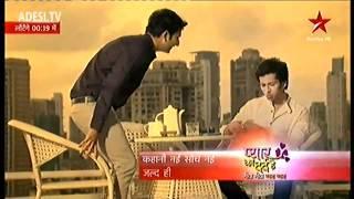 Pyar Ka Dard Hai ( Promo ) - New Show On Star Plus HD