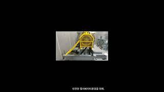 E/V 기계실 흡음재 보수