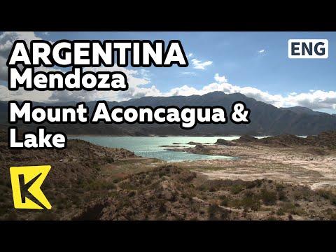 【K】Argentina Travel-Mendoza[아르헨티나 여행-멘도사]아콩카과 산, 포트레릴로스 호수/Aconcagua Provincial Park/Lake/The Andes