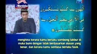 Surah Al Ahqaat Ayat 15 - 28