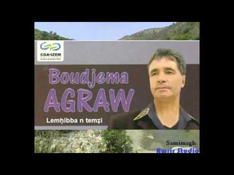 BOUDJEMAA AGRAW | ARAW L'AFRIQUE #CHANSON RARE