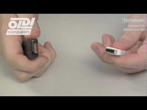 Тестирование двух USB накопителей Transcend 530 и SanDisk Cruzer Slice.