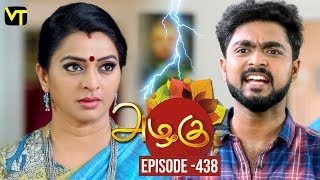 Azhagu - Tamil Serial | அழகு | Episode 438 | Sun TV Serials | 29 April 2019 | Revathy | VisionTime