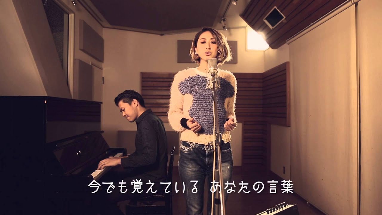 Ms.OOJA「WOMAN 2 ~Love Song Covers~」より「M」