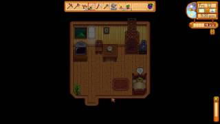 Scary sound while sleeping - Stardew Valley