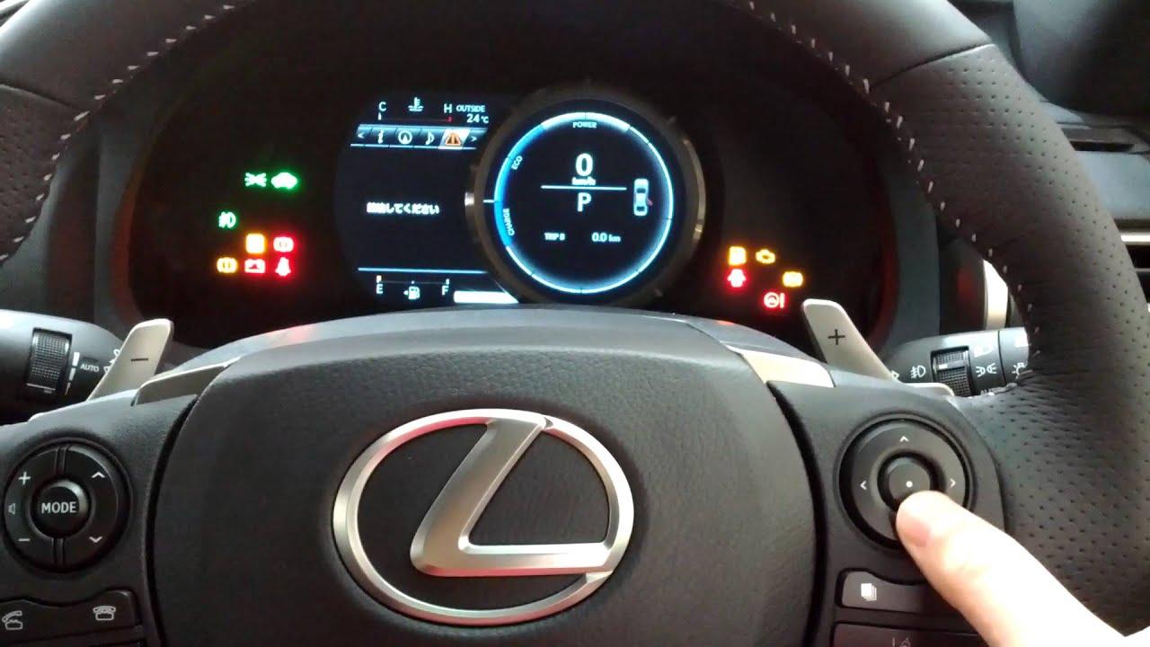 New Lexus Is300h Hybrid F Sport Interior Meter