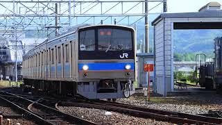 205系NE402編成 奈良線 普通列車