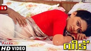 veed   zareena wahab hot scene