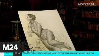 Смотреть видео Выставка в Екатеринбурге стала популярной с помощью стикеров - Москва 24 онлайн