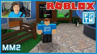 Roblox MM2 | New Map | Fraser2TheMax | Roblox Kid Gamer