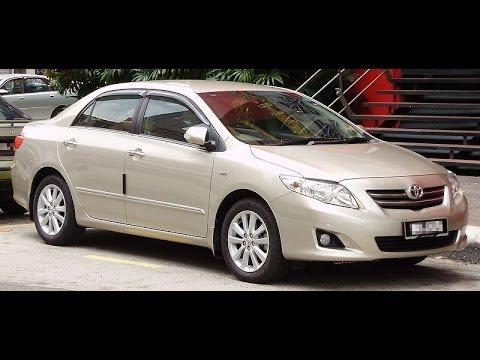 Подержанные Авто Toyota Corolla E140 E150