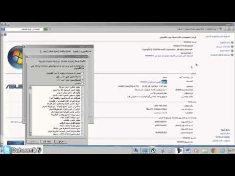 طريقة تسريع نظام الويندوز بدون برامج