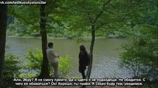 Милые маленькие обманщицы 7 серия (рус.суб)