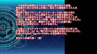 詳細はこちら →http://bit.ly/2ESRkoq 【関連動画】 ・モテ男、羽生結弦...