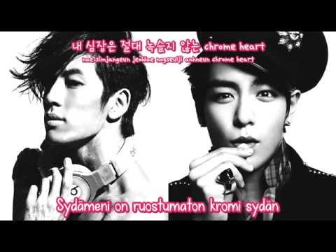 Top and se7en digital bounce lyrics