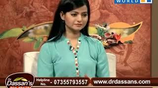 Best Medicine For Paralysis Attack | Dr. Dassans
