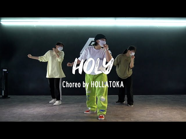 [동탄진안 댄스학원] 걸스코레오 GIRLSCHOREO|Justin Bieber - Holy (ft. Chance The Rapper)